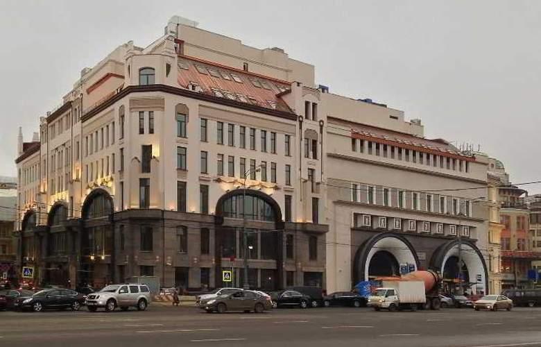 St. Regis Moscow Nikolskaya - Hotel - 0