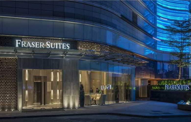 Fraser Suites Guangzhou - Hotel - 1