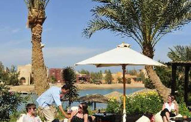 Dawar El Omda Hotel - Terrace - 10