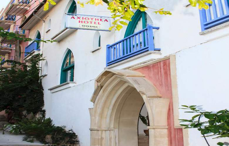 Axiothea Hotel - Hotel - 9