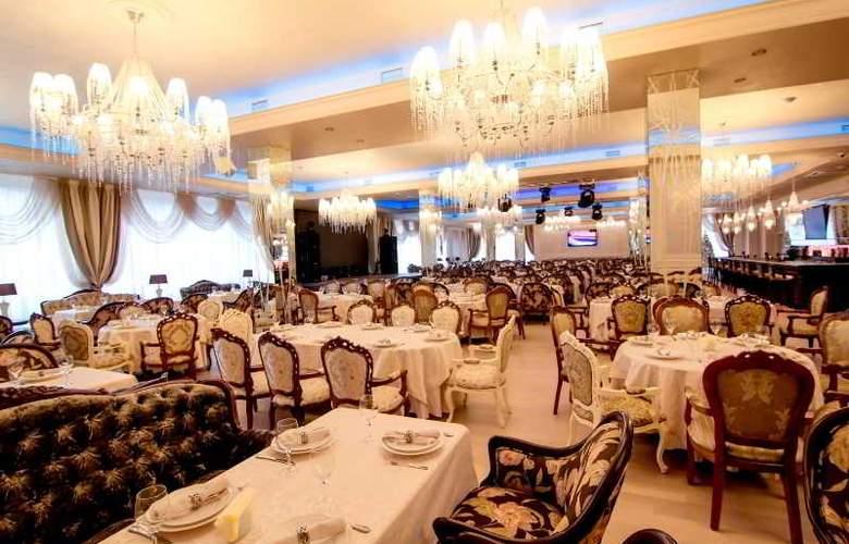 Atlantic Garden Resort - Restaurant - 20