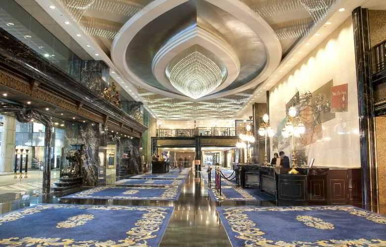 The Landmark Macau - General - 1