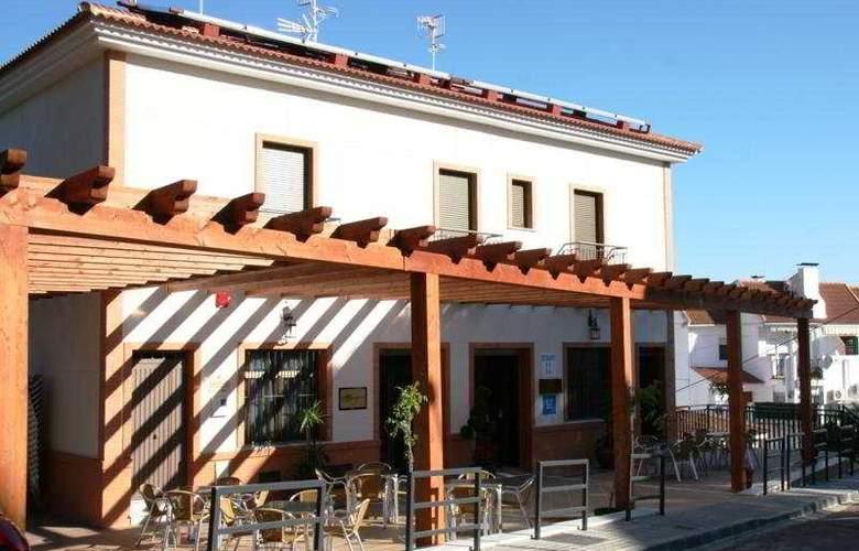 Restaurante Atalaya - Hotel - 0