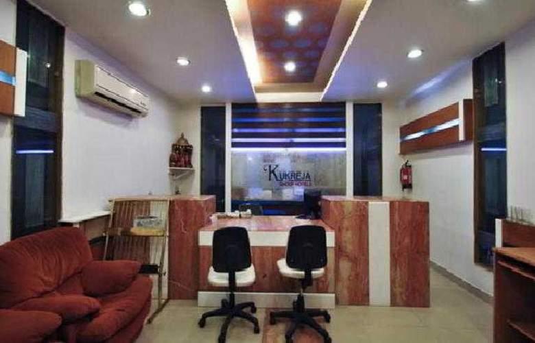 Mandakini Plaza Kanpur - Hotel - 7