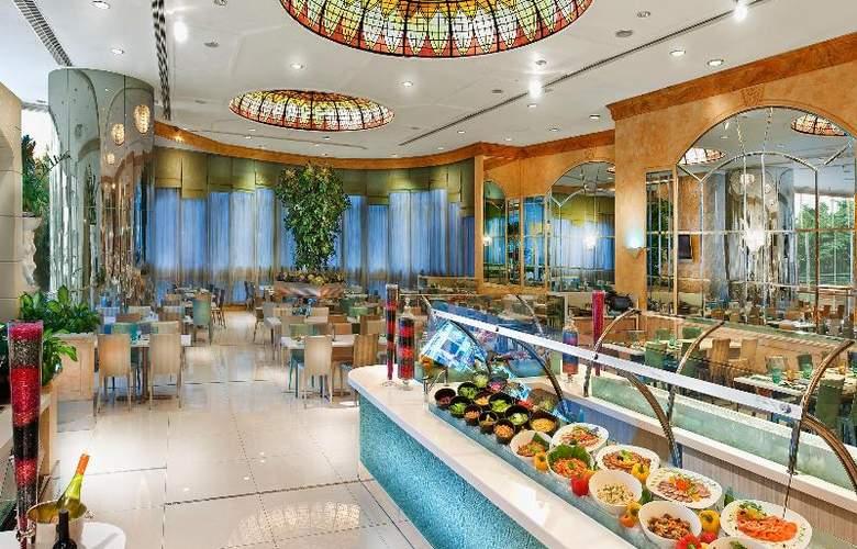 Regal Hong Kong - Restaurant - 22