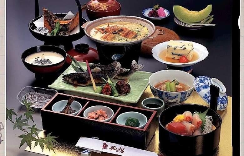 Gion No Yado Maifukan - Hotel - 6