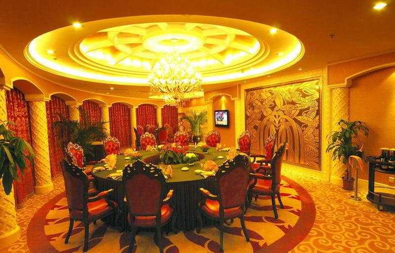 Su Ning Universal - Restaurant - 4