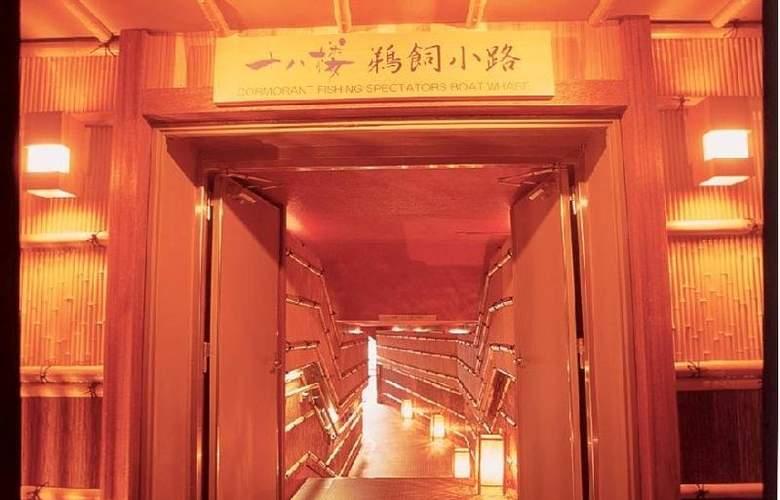 Juhachiro - Hotel - 7