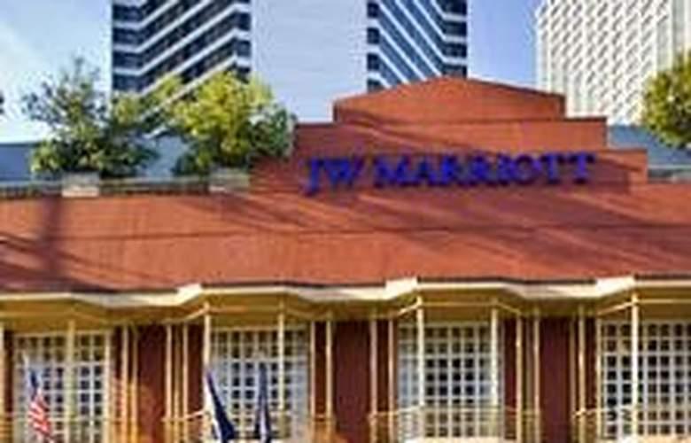 JW Marriott New Orleans - Hotel - 0