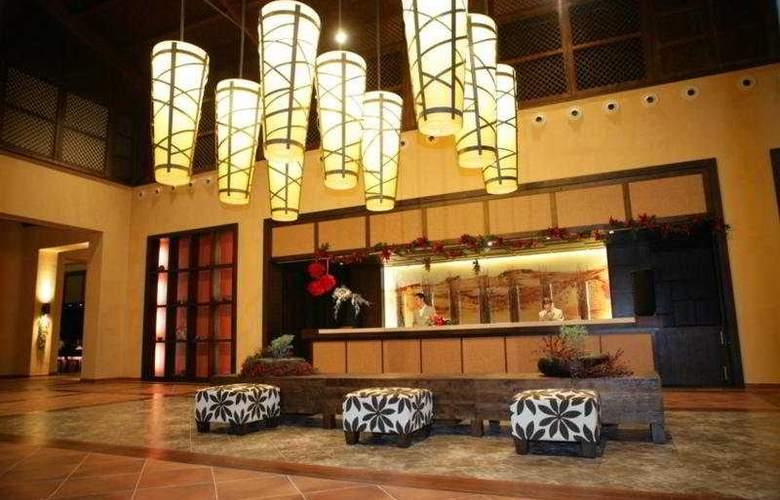 Sandos San Blas Nature Resort & Golf - General - 1