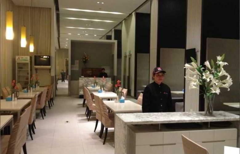 Jinjiang Inn (Zhongshan Road,Qingdao) - Restaurant - 7