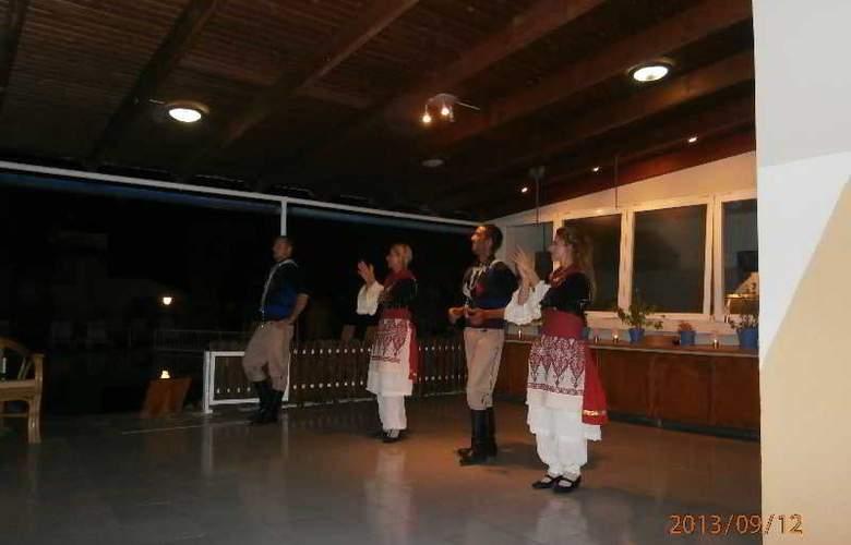 Aslanis Village - Sport - 19