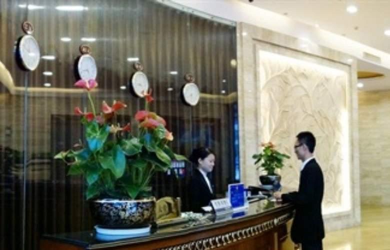 Keke Garden - Hotel - 1