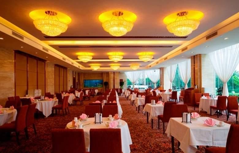 Ramada Pearl - Restaurant - 8