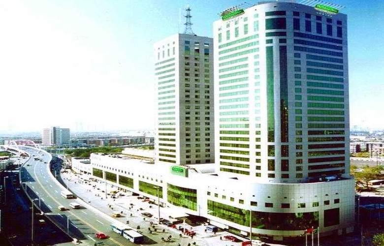 Holiday Inn Express Tianjin - Hotel - 0