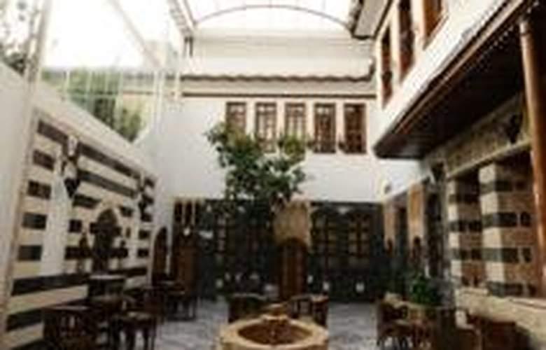 Al Pasha - Terrace - 7