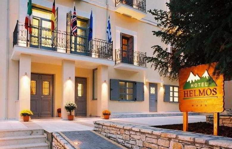 Helmos - Hotel - 0