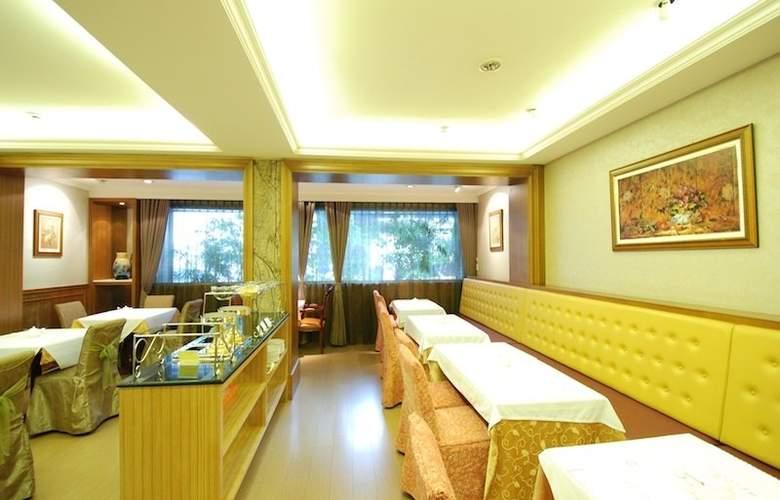 Capital Hotel Nanjing - Restaurant - 4