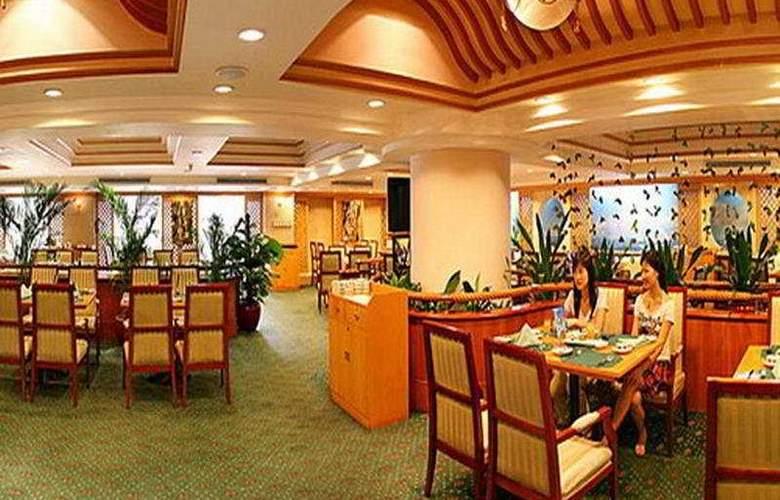 Dolton - Restaurant - 6