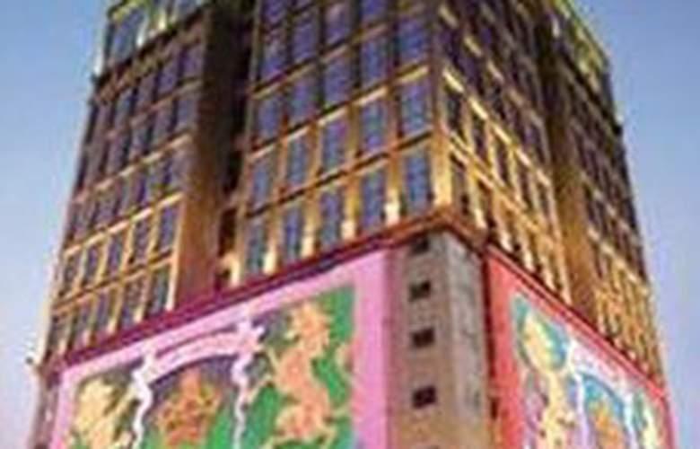 Emperor  Macau - Hotel - 0