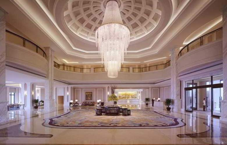 Shangri-La Hotel, Haikou - General - 1