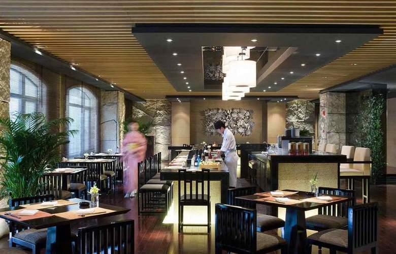 Sofitel Shanghai Sheshan Oriental - Restaurant - 71