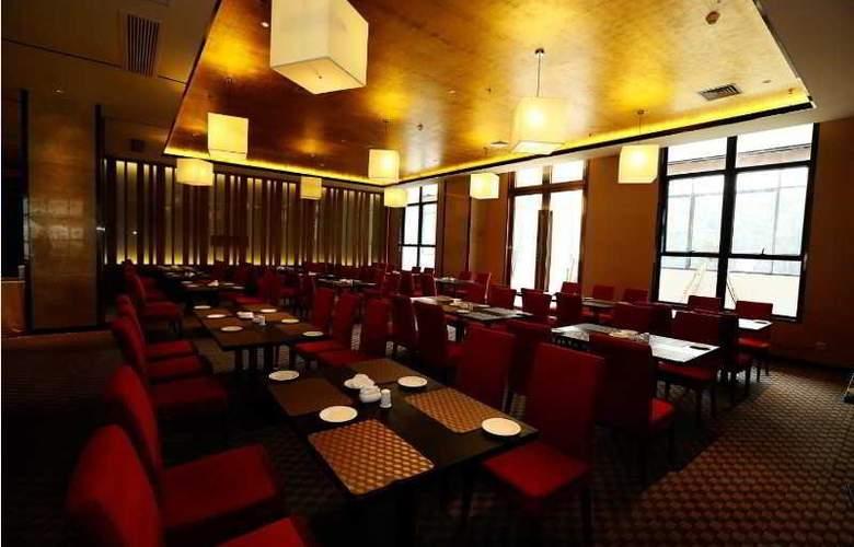 Guangzhou Hong Yuan Hotel - Restaurant - 8