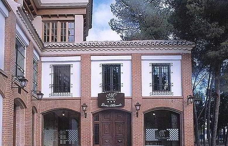 Domus Selecta Doña Manuela - Hotel - 0