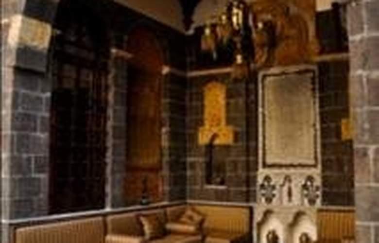 Afnan Charming Hotel - General - 2