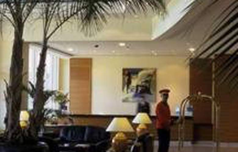 Lyon Marriott Hotel Cité International - General - 1
