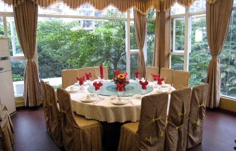 Yingfeng Business - Restaurant - 11