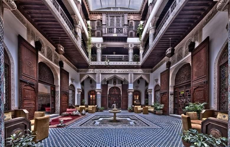 Riad Salam Fes - Hotel - 0