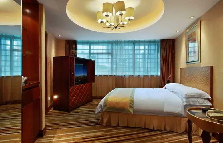 ZTL Hotel Shenzhen - Room - 14