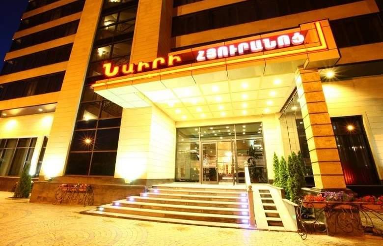 Nairi Hotel - Hotel - 0