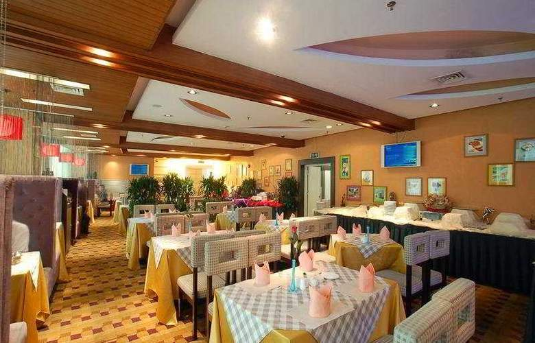 Hua Shi(GDH) - Restaurant - 9