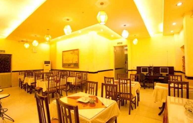 Sweet Home - Restaurant - 5