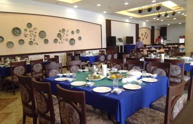 Mayflower Grande Hotel Phitsanulok - Restaurant - 5