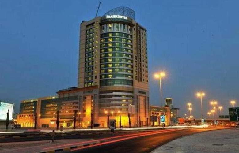 Fraser Suites Seef Bahrain - Hotel - 0