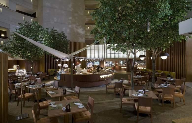 Shangri-La´s Far Eastern Plaza Hotel Tainan - Restaurant - 4