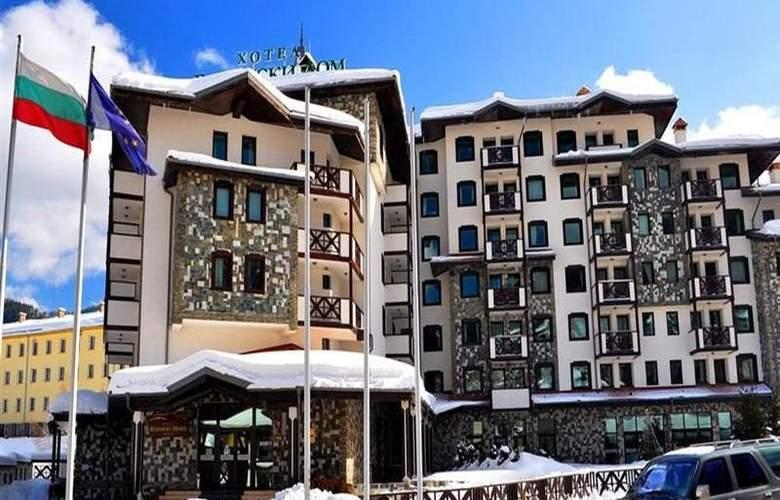 Rhodopi Home - Hotel - 0