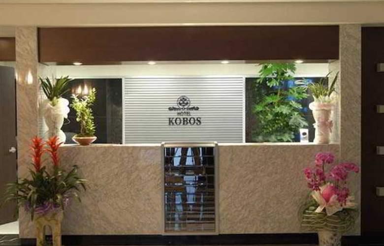 Kobos Seoul - General - 7