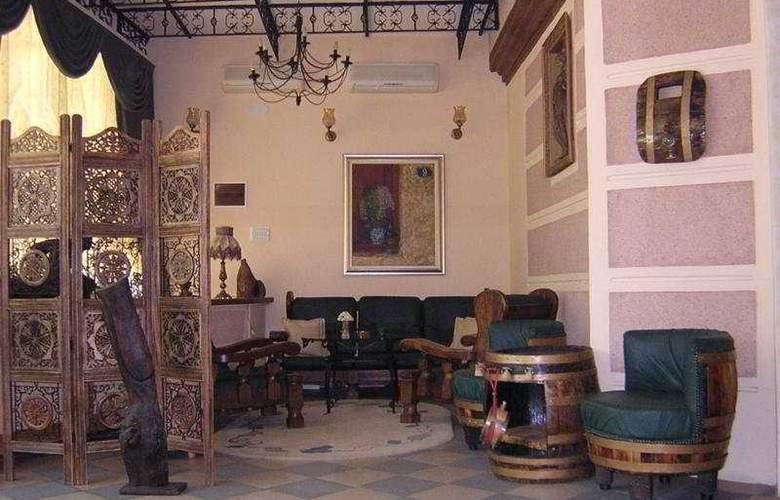 Imperial Skopje - Hotel - 0