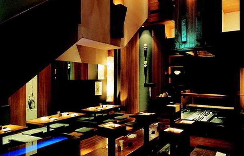 Grand Hyatt Seoul - Hotel - 0