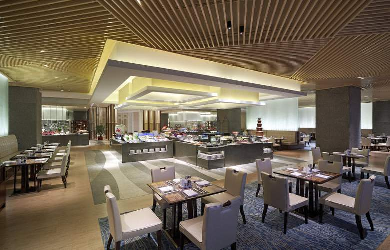 Shangri-La Hotel, Haikou - Hotel - 4