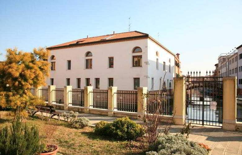 Domina Home Giudecca - General - 1