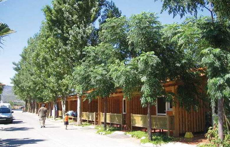 Spa Natura Resort - General - 2