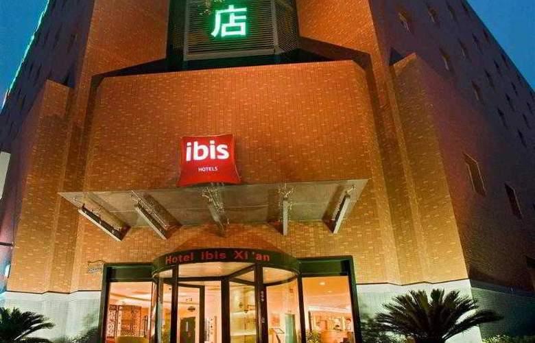 Ibis Xi´an Heping Gate - Hotel - 3
