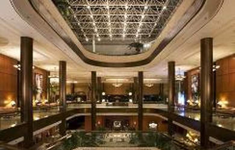 Millennium Seoul Hilton - General - 1