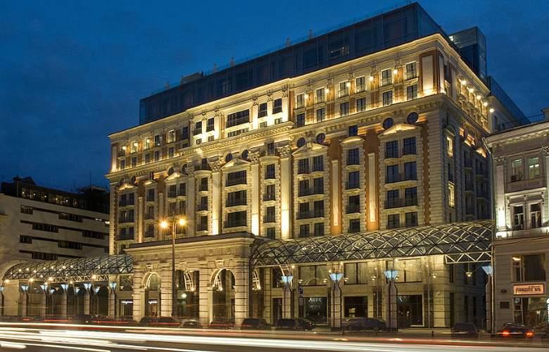 Ritz Carlton - Hotel - 0