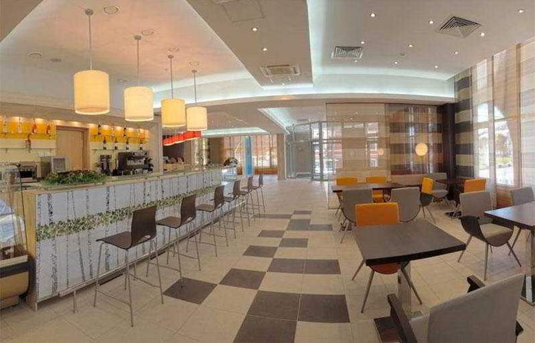 Ibis Kazan Centre - Bar - 5